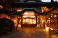 創業140年の歴史を受け継ぐ温泉宿 箱根小涌園 三河屋旅館